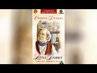 Крошка Доррит (1987) | Little Dorrit