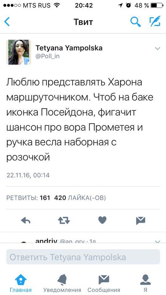 https://pp.vk.me/c637729/v637729913/1f582/HkVNRriBNsY.jpg