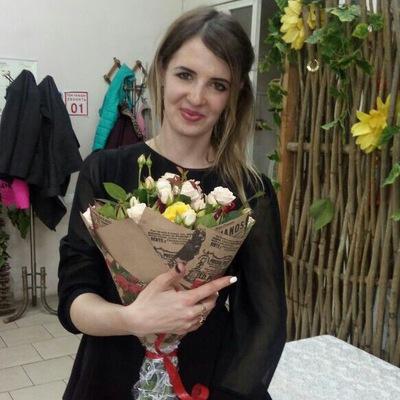 Анастасия Наролина