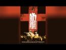 Паства Святого духа (2013) | Holy Ghost People