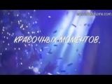поздравление для Ксении Викторовны