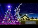 Shnorhavor Surb Tsnund Salpi Keleshian Khachatur Chobanyan Շնորհավոր Սուրբ Ծնունդ