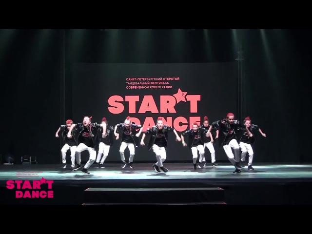 Start Dance Fest vol8/1ST PLACE/Hip Hop show/Profi kids/BZZZ-ZIG
