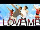 LOVE ME by Justin Bieber - Just Dance Kids | ★★★★★