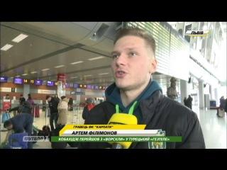 Футбол NEWS от 13.01.2017 (10:00)