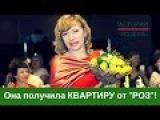 История успеха Оксаны Волковой. Как Оксана получила квартиру от