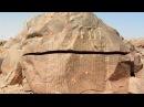 Загадочные находки древних працивилизаций.Находка,поразившая археологов