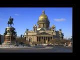 Юрий Охочинский - Мой юный Петербург