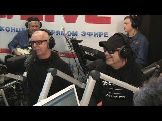 Pet Shop Boys спели «Ой, мороз, мороз» в эфире Авторадио и заговорили по-русски