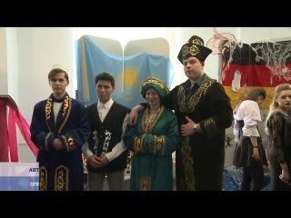 Фестиваль «Карнавалы мира»