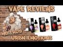 Новые вкусы URBN и URBN EMOTIONS
