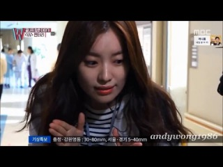 Special Making! Cutie! Han Hyo joo has too much energy! W-Two Worlds EP17 Oh Yeon Joo NG funny scene
