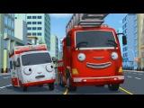 Приключения Тайо 1 сезон 18 серия - Чудесный Френк и Элис