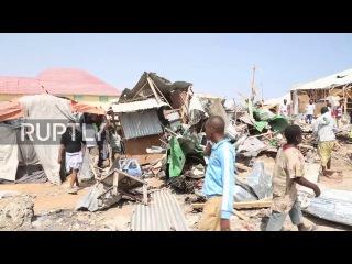 Сомали: По крайней мере 20 погибших в результате теракта на рынке в Могадишо.