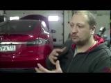 Секреты TESLA автомобиля. Двигатель, батарея, шпионское ПО