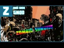 GMOD Zombie Survive ЗОМБАК ВЫ*БАЛ МЕНЯ