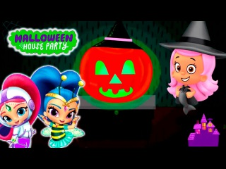 Вечеринка Хэллоуин - Гуппи и Пузырики комната №4, Шиммер и Шайн, Щенячий патруль, Вспыш. Новая игра