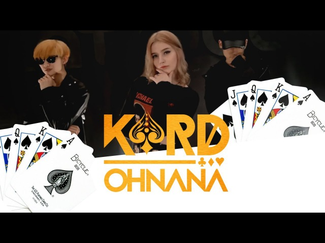 K.A.R.D 카드 - Oh NaNa 오나나 dance cover by M2D