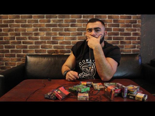 Выпуск №63. Табак для кальяна Fasil