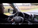 Чип тюнинг Toyota Land Cruiser 200 от ADACT Отзыв владельца после прошивки
