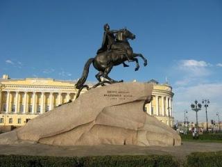 Санкт Петербург город моей мечты Сергей Строев