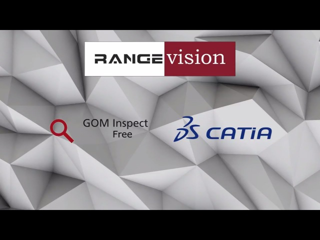 Реверс инжиниринг на основе данных 3D сканирования в связке Catia и GOM Inspect