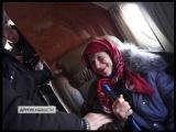 Аман Тулеев прибыл в Таштагол с рабочей поездкой и встретился с Агафьей Лыковой