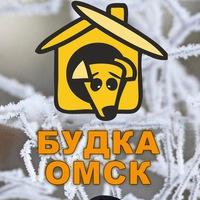 budka_omsk