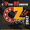 OZ-ROCK FEST