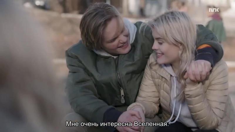 SKAM / СТЫД 4 СЕЗОН 2 СЕРИЯ (Русские субтитры)