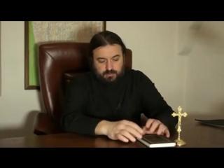 О. Андрей Ткачев. Подготовка к Великому посту