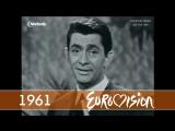 1961 Jean-Claude Pascal - Nous les amoureux (Люксембург) (Eurovision - Евровидение 6)