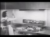 Прототип современной кухни 1960-х годов в США