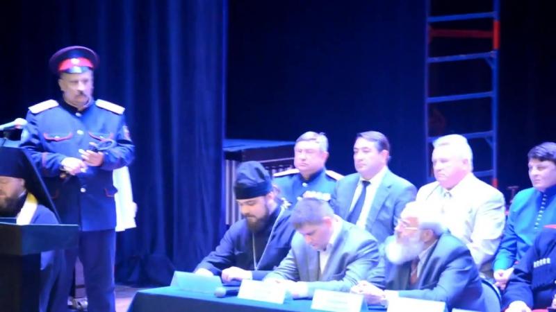 2013.10.12 г.Москва 20-ый съезд СКВРиЗ 5