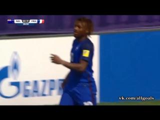 ЧМ 2017 (U20) / Новая Зеландия - Франция / гол Сен-Максимен