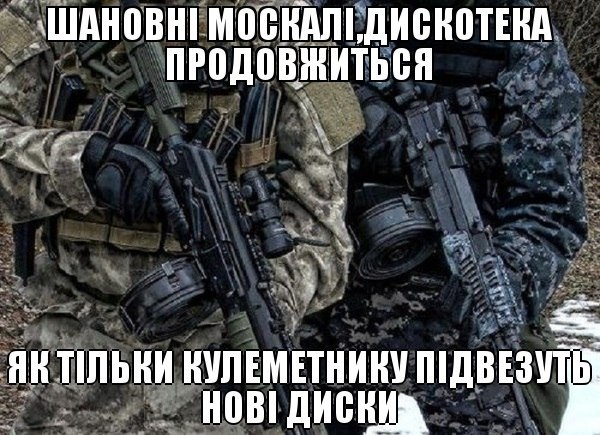 Враг открывал огонь по позициям ВСУ из 82-мм минометов, БМП и гранатометов. За сутки - 18 обстрелов, - штаб - Цензор.НЕТ 2266