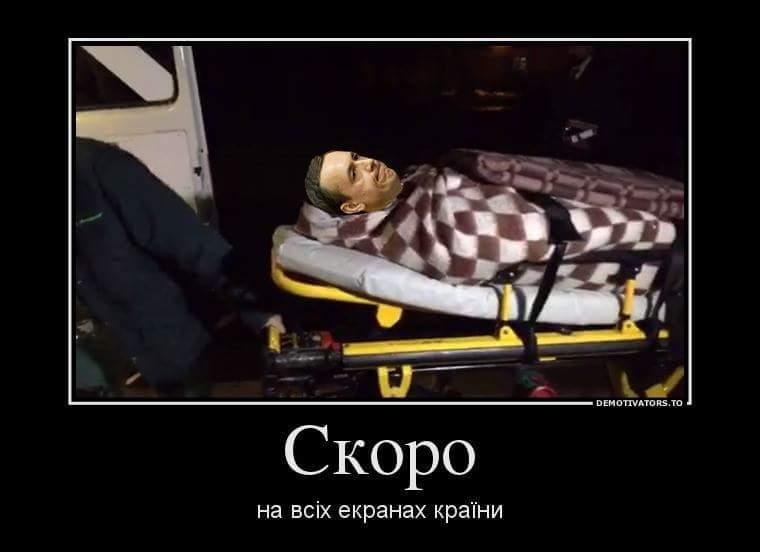 В деле Мартыненко, задержан второй фигурант, - НАБУ - Цензор.НЕТ 776