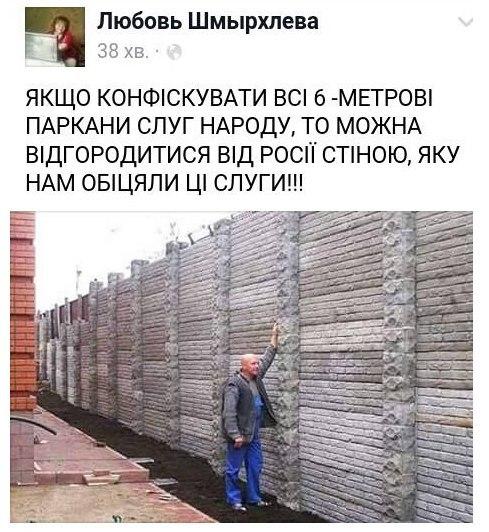 """Военный прокурор Яровой попался пьяным за рулем и устроил потасовку с патрульными в Одессе, - """"Думская"""" - Цензор.НЕТ 7086"""