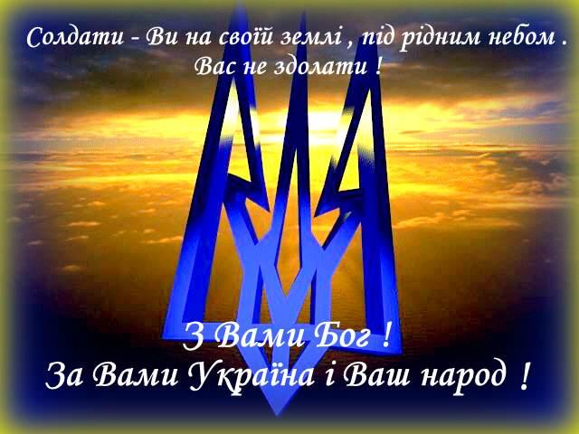 Террористы обстреляли Марьинку из минометов, гранатометов и БМП - Цензор.НЕТ 964