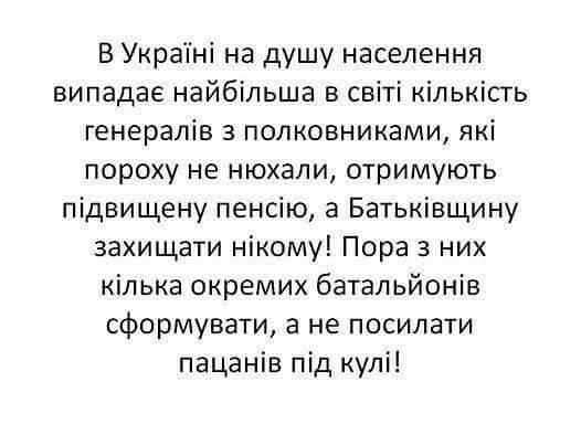 За прошедшие сутки трое украинских воинов получили ранения, - штаб АТО - Цензор.НЕТ 9869