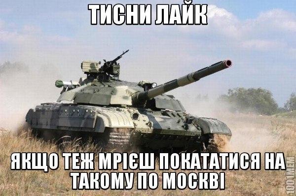 Масштабные учения ВСУ начались на Черниговщине - Цензор.НЕТ 1045