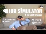 JOB SIMULATOR Launch Trailer (2016) HTC VIVE VR Game