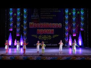 Веселые нотки, ансамбль Чупа-Чупс на конкурсе Московское время 2017 г