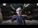 «Хранители снов» (2012): Трейлер (дублированный)