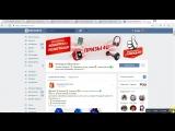 4 декабря итоги на конкурс от группы Конкурсы ВКонтакте