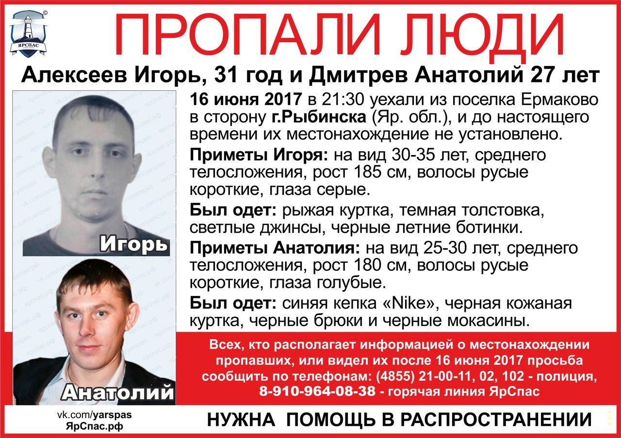 В башкирии длятся поиски пропавшей 19-летней эльвины лукмановой