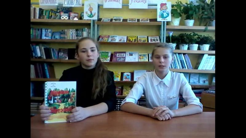 Берёзовская школа Первомайского района Томской области
