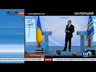 Украина: На Чернобыльской АЭС отметили установку шатра для президента Порошенко и НБК 'Арка' для реактора :) 29.11.2016.