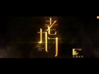 [Веер и меч / ZOLOTO] Li Nan - OST