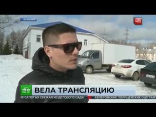 ПОЛНАЯ ВЕРСИЯ Девушка погибшая во время видеотрансляции под Казанью - была неопытным водителем